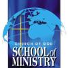 Church of God School of Ministry