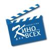 video007.ru