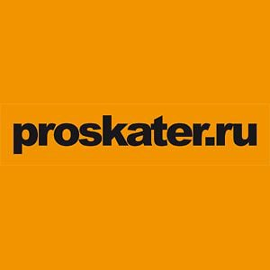 Profile picture for Proskater.ru