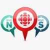 Radio-Canada Rive-Sud|Rive-Nord