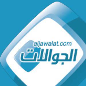 Profile picture for aljawalat
