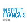 INSTITUT FRANÇAIS DE GRÈCE