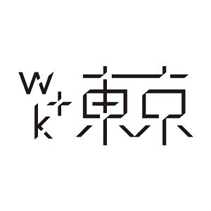 Profile picture for Wieden+Kennedy Tokyo