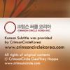 crimsoncircle korea
