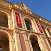 Sciences Po Campus Moyen-Orient