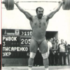 70s Big