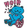 NpoNoir