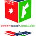 MySecretJordan