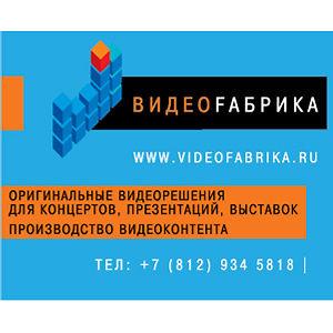 Profile picture for VIDEOFABRIKA.RU