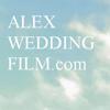 AlexWeddingFilm.com