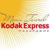 Kodak Express Пазарджик