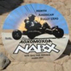 North American Buggy eXpo