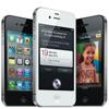New York iOS Developer Meetup