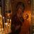 Православна Вера