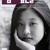 Ochul Jin