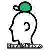 Shintaro Kamei