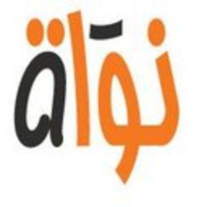 Profile picture for tunisians