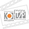 Kontur-Film
