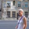 Marina Drobnjaković