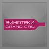 Grand Cru Russia