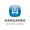Niseko Hanazono