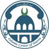 Davis Masjid