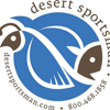 desertsportsman
