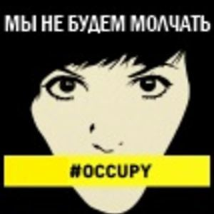 Profile picture for Occupy SPb