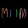 MiiM - Movimento da Ilusão