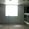 Methanoia Studio