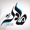 Hady Farid