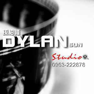 Profile picture for dylan sun