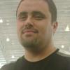 Paulo Eduardo Fagundes dos Santo