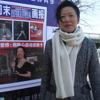 Ruby Yang