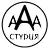 Studio-AAA