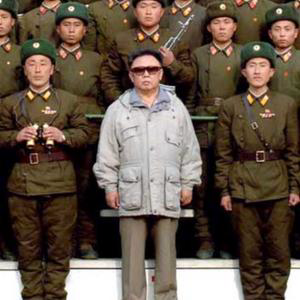 Profile picture for Pyongyang Tape Music Center