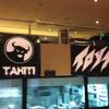 662 RIDE SHOP TAHITI