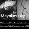 Mayakov+sky Platform