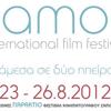 Samos International FilmFestival