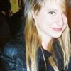 Emily Buder