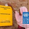 UNDP Kenya