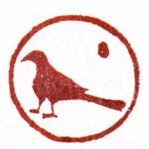 Profile picture for Stolen Recordings