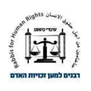 Profile picture for Rabbis for Human Rights