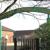 Davyhulme Primary School