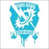 Hong Kong Fixed Gear