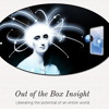 Out of the Box Insight