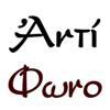 Αντίφωνο (antifono.gr)