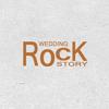 Rock wedding story  洛克片廠