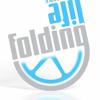 foldinglife