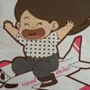 Yukari Kawasoe